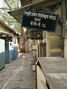 The censor office in Mumbai. Photograph by Tarun Mahilani